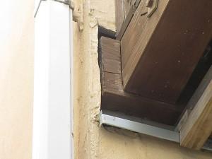 雨漏りの心配も、早急に対処しなければ土台部分が痛む。