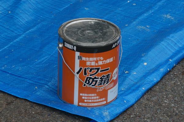 駐車場鉄筋塗装